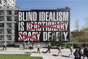 Barbara Kruger,Untitled (Blind Idealism Is…), 2016.Photo:Timothy Schenck. Courtesy of Friends of the High Line.