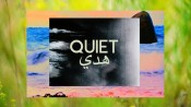 Basel Abbas and Ruanne Abou-Rahme,Only the Beloved Keep our Secrets (still). Video.