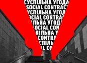 Image: Dima Sergeev, IZOLYATSIA.