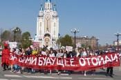 "Image translation: ""You are blocking the future. Move!"" © Молодой дальневосточник."