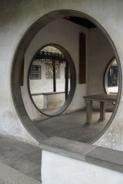 Inside the Humble Administrator's Garden, Suzhou. Photo: Geneviève Frisson, 2015.