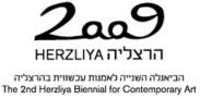 Herzliya Biennial 2009