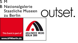 Nationalgalerie im Hamburger Bahnhof Museum für Gegenwart – Berlin