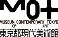 Tokyo Art Meeting Transformation