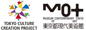 Tokyo Art Meeting (II)